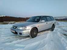 Чита Honda Orthia 1997