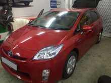 Чита Toyota Prius 2010