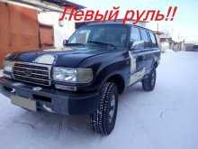 Иркутск Land Cruiser 1995