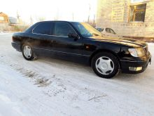 Челябинск LS400 2000