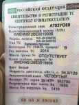 Kia cee'd, 2014 год, 750 000 руб.