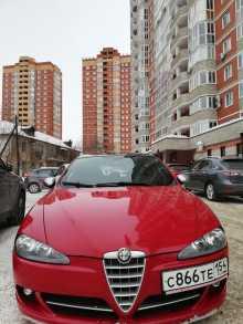 Новосибирск 147 2008