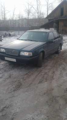 Кяхта 850 1995