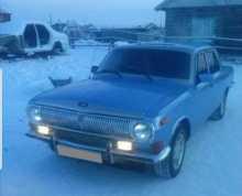 Якутск 24 Волга 1990