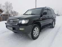 Заринск Land Cruiser 2004