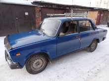 Иркутск Россия и СНГ 2001