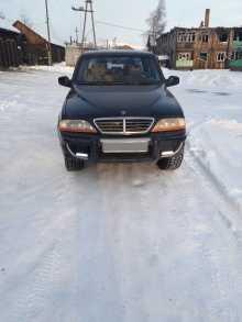 Северобайкальск Musso 2005