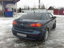 Великий Новгород Lancer 2009