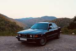 Сочи 7-Series 1989