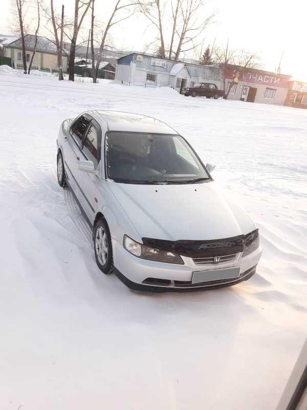 Honda Accord, 1997 год, 295 000 руб.