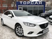 Пермь Mazda6 2016