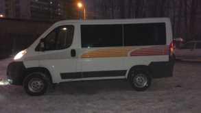 Пермь Jumpy 2007