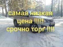 Барнаул Hover H3 2010