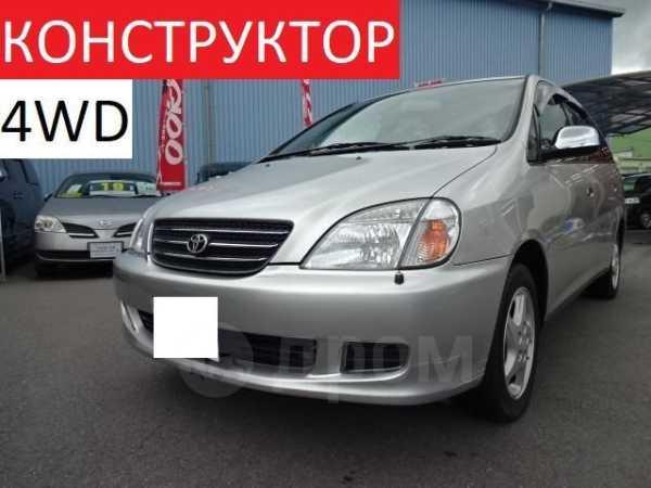 Toyota Nadia, 2000 год, 210 000 руб.