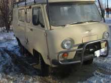 Озёрск Буханка 1998