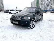 Тюмень BMW X5 2010