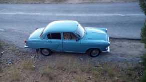 Судак 21 Волга 1966
