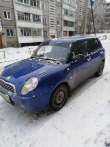 Иркутск Smily 2013