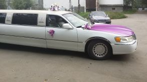 Бодайбо Town Car 2000