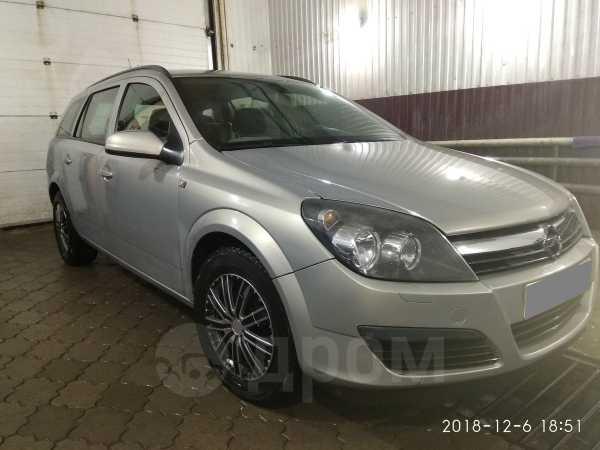 Opel Astra GTC, 2008 год, 285 000 руб.