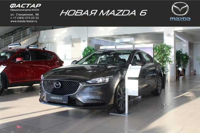 Mazda Mazda6, 2018 год, 1 632 000 руб.
