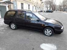 Хабаровск Avenir 1994
