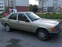 Екатеринбург 190 1984