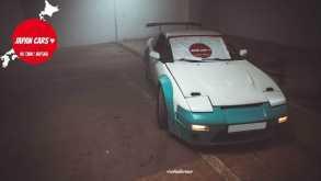 Истра 200SX 1990