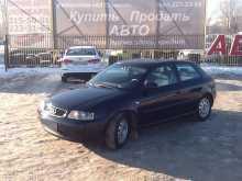 Челябинск A3 2002