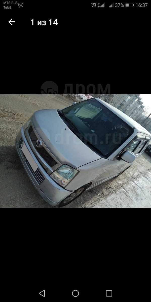 Mazda AZ-Wagon, 2005 год, 168 000 руб.
