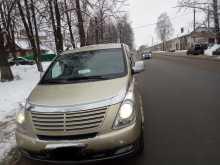 Кострома Hyundai H1 2010