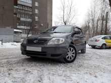 Пермь Corolla 2003