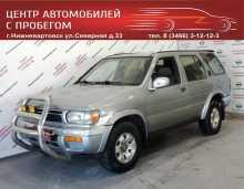 Нижневартовск Pathfinder 1998
