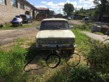 Хабаровск 2101 1987