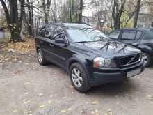 Псков Volvo XC90 2004