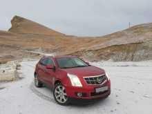 Черкесск Cadillac SRX 2011