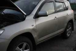 Рузаевка Toyota RAV4 2008