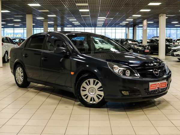 Opel Vectra, 2006 год, 369 900 руб.