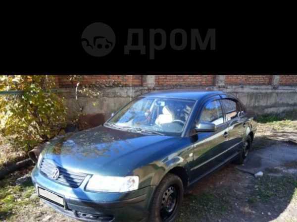 Volkswagen Passat, 1998 год, 110 000 руб.