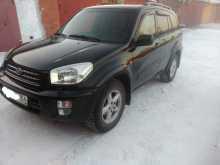 Новосибирск Toyota RAV4 2003