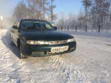 Могоча 626 1995