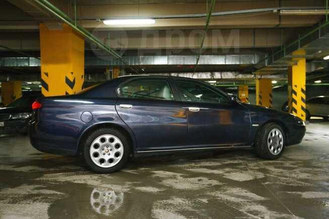 Alfa Romeo 166, 2000 год, 240 000 руб.