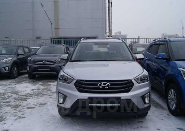 Hyundai Creta, 2018 год, 1 234 000 руб.