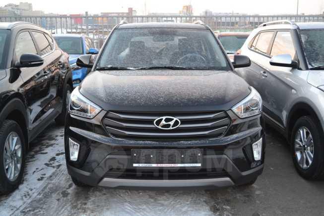 Hyundai Creta, 2018 год, 1 251 000 руб.