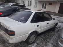 Новосибирск Sprinter 1988