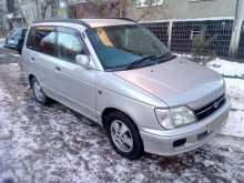 Челябинск Pyzar 2000