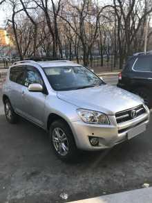 Хабаровск RAV4 2014