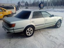 Улан-Удэ Carina ED 1989