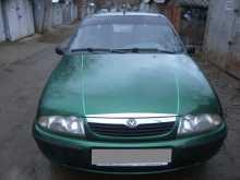 Краснодар 121 1997