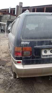 Улан-Удэ MPV 1995